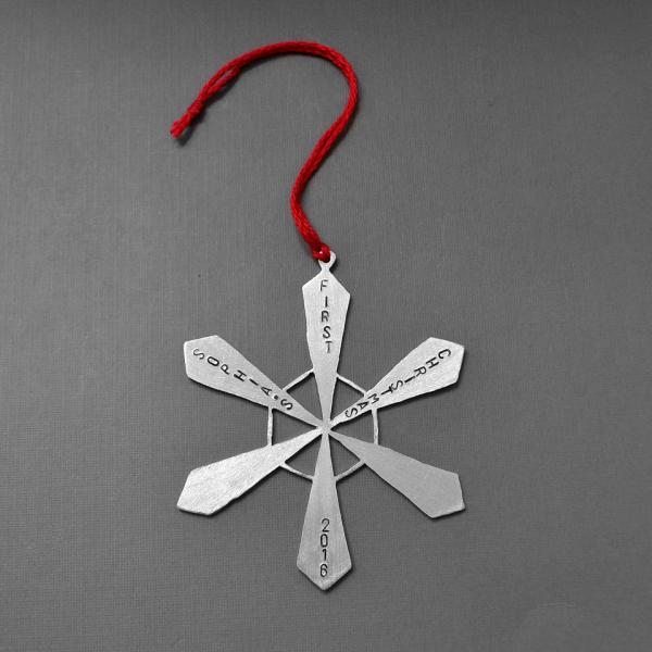 aluminum snowflake Christmas ornament